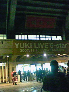 "YUKI LIVE ""5‐star<br />  ""★"